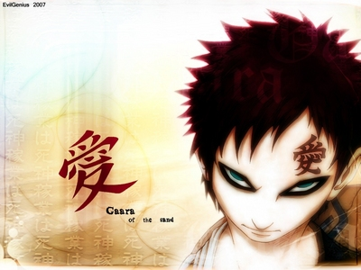Go Back > Gallery For > Gaara Tattoo Meaning Gaara And Kankuro Brothers