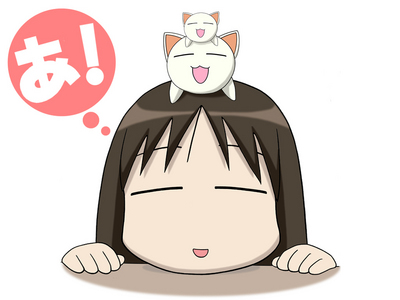i'm not sad very often, but when i am, Azumanga Daioh does the trick.