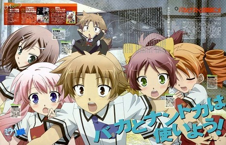 i watch Baka To Test (Baka & Test) when in a good mood, holiday, bored days & special days! :D (HUGE fan!!!!!)