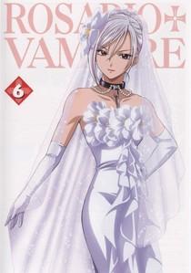 Moka Akashiya from Rosario + Vampire