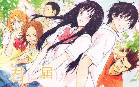 If you're looking for a good romance anime, I 100% recommend Kimi Ni Todoke!  It has the most best paced, most believable, and sweetest romance I have ever seen in any anime <3 And all the characters are so likeable, especially the lead 2 :)  It's sooo good! Do watch it :D