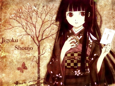 One of my favourite character designs is Ai from Hell Girl. I've always thought her design was really beautiful :)