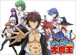 Just finished watching a short anime series called Demon King Daimao and I wish it did not end so soon T-T . It was an excellent anime , but it felt a little bit rushed since it had only 13 episodes . Anyway I loved it and just wished there were even more episodes plus I am currently searching for the magna of this .