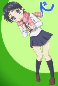 Atsumi Miyagawa is a high school student (in both age and grade), not an elementary student.