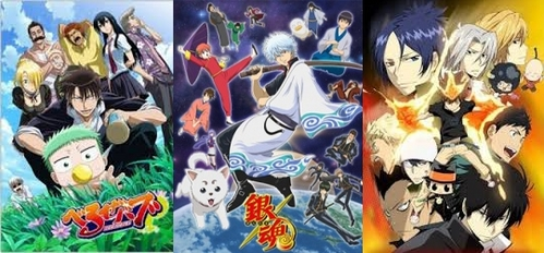 My favourite ऐनीमे are Reborn, Beelzebub and Gintama. I first found and watched Reborn and Beelzebub on TV. For Gintama, my friend recommended it to me.