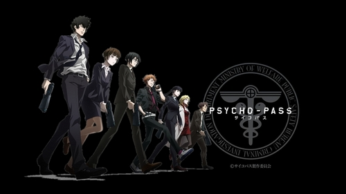 Psycho-Pass is a science-fiction thriller.