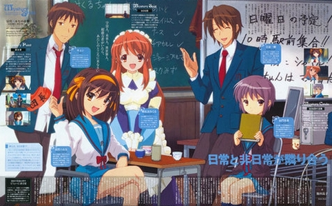 So many great ऐनीमे to choose from ._. right now my प्रिय is The Melancholy of Haruhi Suzumiya!