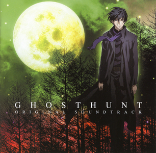 I would want to go to the anime Ghost Hunt. Awesome ghost hunting adventures everywhere! ....and cute guys XP