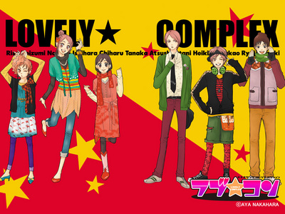 Lovely Complex... It is FUNNY AS SHIIEETT!! (I'm a guy and I watch romance anime.......fak da police!)