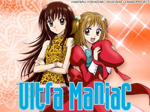 My inayopendelewa Romantic/Comedy anime has to be Ultra Manic :) I like Nina's antics so much and honestly feel bad for Amu at times since she constantly get's embarrassed in some way XD