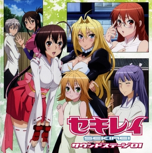 A really underrated Anime that I actually liked is Sekirei since the plot and characters are very unique and even though there is tons of peminat service I still like it ^^ .