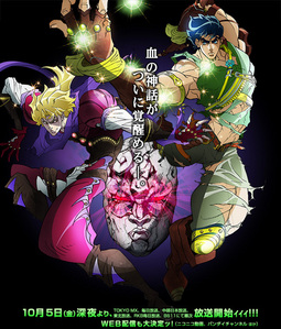 As of right now, it's JoJo's Bizarre Adventure. I got into the series last week, it's sad that I can't seem to find any fans. The series itself may be old but it has a great plot, characters, and the penulis has the guts to kill off it's main characters and have new ones rather than the first protag live throughout the whole series, I rarely see anyone talk about it.