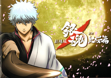 This is a must buy. Just did a web search, and they confirmed that Gintama (!) has been included (and KochiKame, whoever that is). http://www.animenewsnetwork.com/interest/2013-06-26/gintama-kochikame-confirmed-for-j-stars-victory-vs-crossover-game Some other stars I wouldn't mind seeing include Nura, One cú đấm Man, Yoh from Shaman King, inner Moka from Rosario + Vampire, and Rin from Blue Exorcist.