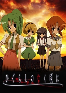 Higurashi no Naku Koro Ni has no love/romance XD