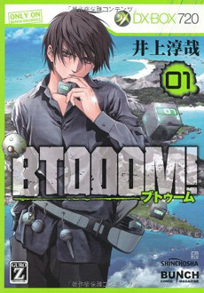 "I started watching ""BTOOOM!"" (I always end up saying that 标题 loudly) a while ago. It's one of those 'people being forced to kill for sport' kind of stories, but it's original enough to stick out. I'm three episodes in, and I'm pretty into it and the 动画片 is great."