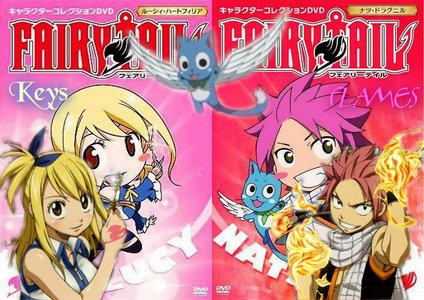 Keys, Flames, & Wings~ <3 Lucy, Natsu & also Happy! 'AYE SIR!'