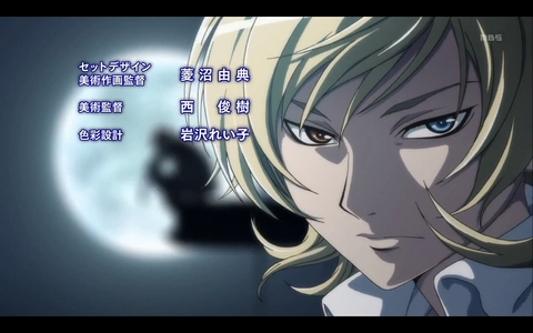 Fujiwara Toki from Code:Breaker i fell in love with those eyes :3