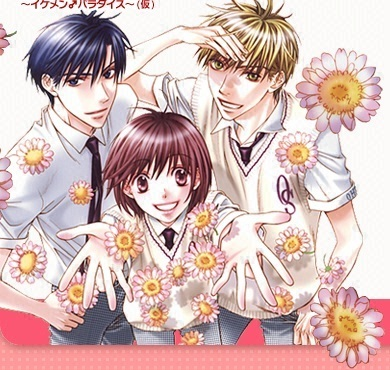 Hana-Kimi! Its about a girl in an all boy school! i loveee ittttt ~ very nice and romantic