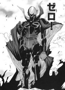 Code Geass Nightmare of Nunnally Berserk Gundam Seed C.7.3. Stargazer Jojo Bizzare Adventure Pt 1 to 8