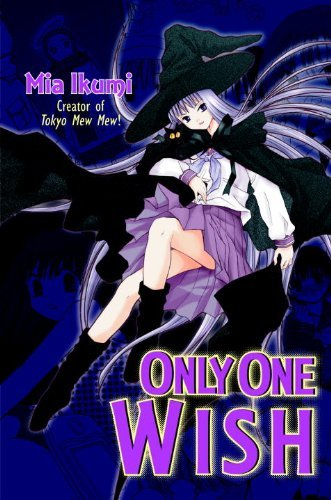 Only One Wish. It was the first manga I ever got.