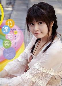 -Ayana Taketatsu: Azusa Nakano (K-On!), Mio Isurugi (MM!), Kirino Kousaka (Oreimo), Leafa (Sword Art Online), Hiyori Nishiyama (Hiyokoi), Spooky Boogie (PSYCHO-PASS), Ayumi Takahara (The World God Only Knows) -Hiroshi Kamiya: Izaya Orihara (Drrr!!), Nozomu Itoshiki (Sayonara, Zetsubou Sensei), Hiroomi Souma (Working!!), Koyomi Araragi (Bakemonogatari), Mephisto Pheles (Blue Exorcist), Yuzuru Otonashi (Angel Beats!) -Jun Fukuyama: Tarou Sado (MM!), Shinra Kishitani (Drrr!!), Souta Takanashi (Working!!), Grell Sutcliff (Kuroshitsuji), Lelouch Lamperouge (Code Geass), Azusa Kinose (Starry Sky) -Daisuke Ono: Shizuo Heiwajima (Drrr!!), Jun Satou (Working!!), Sebastian Michaelis (Kuroshitsuji), Itsuki Koizumi (Haruhi Suzumiya) -Kana Hanazawa: Black Rock Shooter, Kanade Tachibana (Angel Beats!), Anri Sonohara (Drrr!!), Kuroneko (Oreimo) I also like Mamoru Miyano and Rie Kugimiya. I just love seiyuu~!