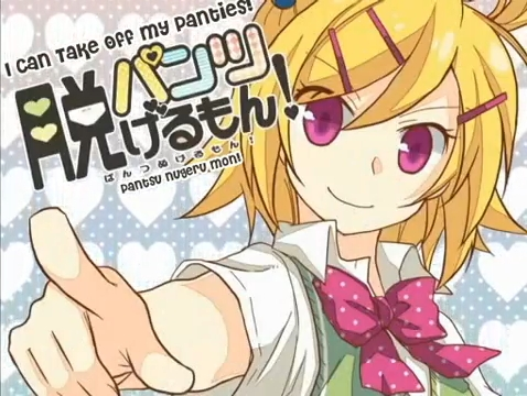 I amor vocaloids. Especially Kagamine Rin. And I have a crush on a certain singer. >.>