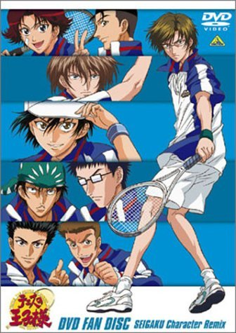 My choice is Prince of tennis because... - I could meet the Seigaku Regulars and from the other school... - I could practice my tennis with them,let them teach me their special techniques and hang out with them... - I could make it to one of the Seigaku Regulars(although it's for boys and I'm a girl) and fight with them until we make it to the Nationals...!