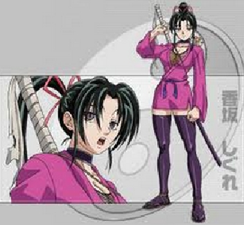 Shigure from Kenichi: The Mightiest Disciple