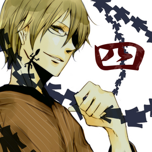 Shuichi Natori from Natsume yuujinchou The 蜥蜴 mark switches places and moves to new positions :D It's so awesome