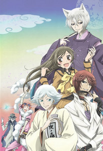 you should try kamisama halik funny cool and a lot of romance plus good looking foxdemon guy called tomoe summary After Nanami's father runs away due to gambling debts and she is evicted from her apartment, Nanami meets a strange man named Mikage, who is afraid of dogs. She saves Mikage from a dog and tells him her story. He gives Nanami his house as a thank you for saving him. She accepts the offer because she is homeless. When Nanami arrives at Mikage's home, she is shocked to see that is is not a normal tahanan but a shrine for worship. After that she is greeted sa pamamagitan ng both Onikiri and Kotetsu who are the keepers of the shrine. She then meets Tomoe, Mikage's familiar, and she learns that Mikage used to be the Earth Diety of the shrine and has bestowed upon her his mark so that she may be the new Diety. At first Nanami is reluctant, but as she lives with Tomoe, Onikiri and Kotetsu she begins to understand and work hard in her new position as Earth Diety. As the story progresses Nanami finds herself falling in pag-ibig with Tomoe, but he rejects her because the pag-ibig between a human and a yokai is taboo. Despite saying that, Tomoe finds himself falling in pag-ibig with her too.