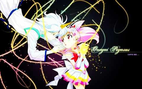 I think it will totally be Rini, that Helios will be with! :D