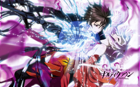 Guilty crown:D