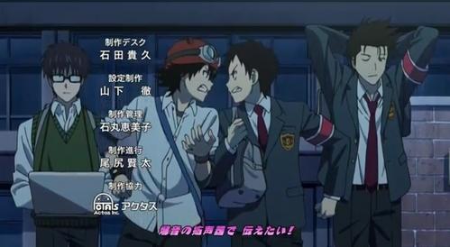 Bossun, Switch, Sojiro, Sasuke