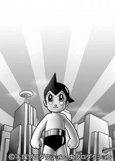 Astro Boy? It was first aired in 年 1963.