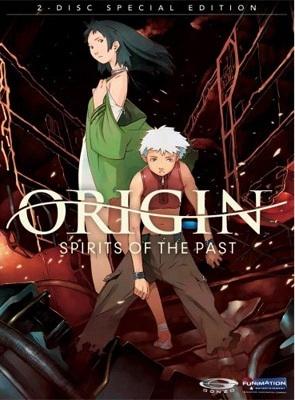 -Kaze No Stigma -Fairy Tail -Origin: Spirits of the past (pic) -Eden of the East