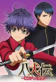 "easy tanong : touhou hakkenden ibun The main is a smexy guy that has a face like a doll and is a bratt that is 18 years old but is fated to live 4ever in a body of a 14 taon old kid summary: ive years previously everyone in Ōtsuka village died in a plague, but there were 3 survivors, Shino Inuzuka, Sosuke Inukawa and Hamaji. They took shelter in a church near another village, which happens to be near a dark and dangerous forest. The church, as well as the survivors, are viewed with suspicion sa pamamagitan ng the villagers. Now the Imperial Church comes in paghahanap of ""Murasame"" the demon blade that contains ""life"" which Shino possesses. Shino and Sosuke travel to the Imperial City to rescue Hamaji, who was kidnapped sa pamamagitan ng the Church. They encounter Satomi Rio, who tells Shino he must find the other bead holders. There are a total of 8 bead holders. or shortly sinabi there are 8 reincarnated demon warriors in humanbody and its hilarious"