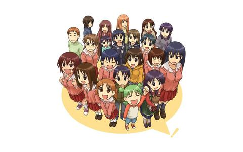 Hmm...well I'd invite all the characters from Azumanga Daioh for a start, with the exception of Mr Kimura; the reason being that I'm not sure if any of the other characters would come if they knew he was invited. If manga-only characters were allowed, I'd also invite Yotsuba, Mr Koiwai, Fuuka, Ena, Asagi, Yanda, Miura and Jumbo from Yotsuba@!, I'd प्यार to see a meeting with Yotsuba and Chiyo :D Then I'd invite the entire Sohma family from Fruits Basket, एल and Light Yagami from Death Note, and I've only just started पढ़ना the मांगा of Bleach but I've decided I like Rukia and Ichigo as characters so I guess I'd invite them too (I'll probably read on a bit further and find something terrible happens to them both XD). It would be a big party!