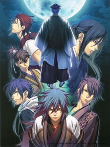 Hakuouki! There is no need to explain. :)