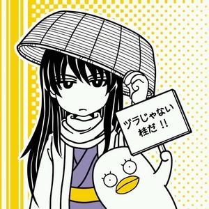 """Mine is : """"It's not Zura, it's Katsura!"""""""