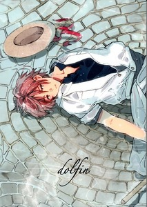 There were two, and they're both Gerita--because they're my OTP of OTPs, so yah. The first was called Our Last Moment, it isn't finished yet, but it's REALLY sad. The second was Dolfin, and I was barely even a page into it and I was bawling like a baby! It is so beautiful and devasting...Gah, just thinking about it tears me up!