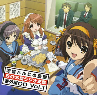 The Melancholy of Haruhi Suzumiya. It is normally abbreviated as 'TMOHS' da fan o anyone talking about it, but it should actually be abbreviated 'MHS'. Words such as 'the' and 'of' are not supposed to be included in acronyms.