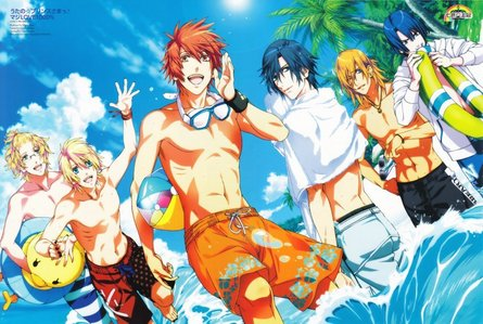 A lot of people just call it UtaPri instead of saying the full name just cause it's shorter I guess (lol I abbreviate it a lot of the time when I talk about it too). I think that counts...