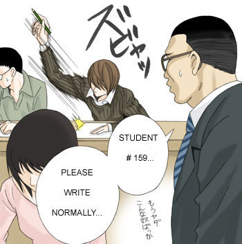 Death Note. Hmm...this is the only Death Note picture I have.....