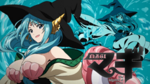 """Magi: Labyrinth of Magic - The setting is an alternate recreation of the Ancient """"Old World"""" The lady is Yamraiha."""
