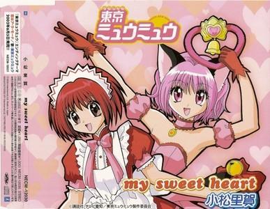 Ichigo Momomiya/Mew Ichigo from Tokyo Mew Mew