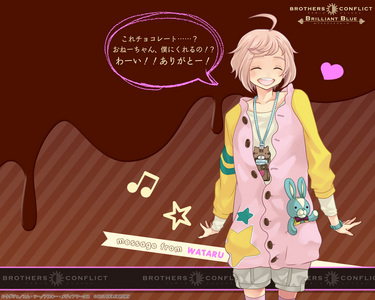 Wataru :)