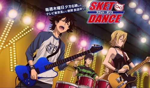 i want sket dance to be continued
