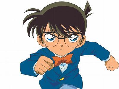 Conand Edogawa (Detective Conan)