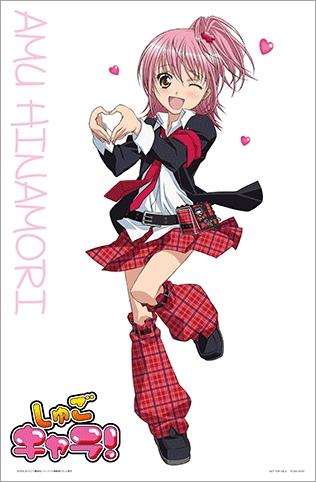 Amu Hinamori from Shugo Chara