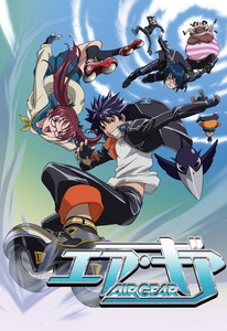 Air Gear (continued)